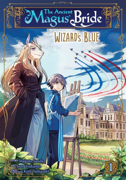 The Ancient Magus' Bride Alchemist's Blue Manga Volume 1