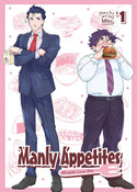 Manly Appetites Minegishi Loves Otsu Manga Volume 1