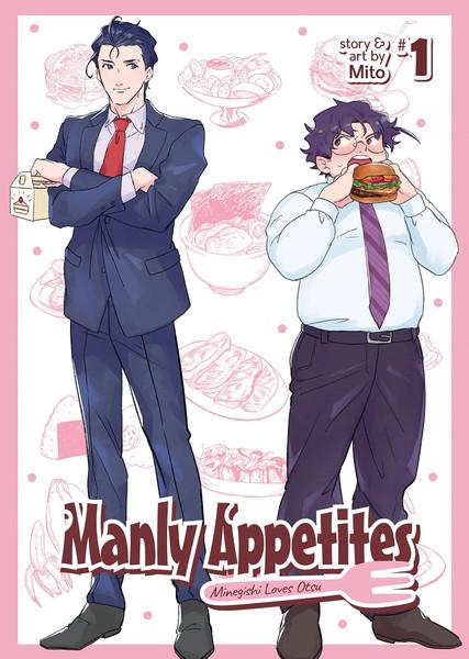 Manly Appetites Minegishi Loves Otsu Manga Volume 1