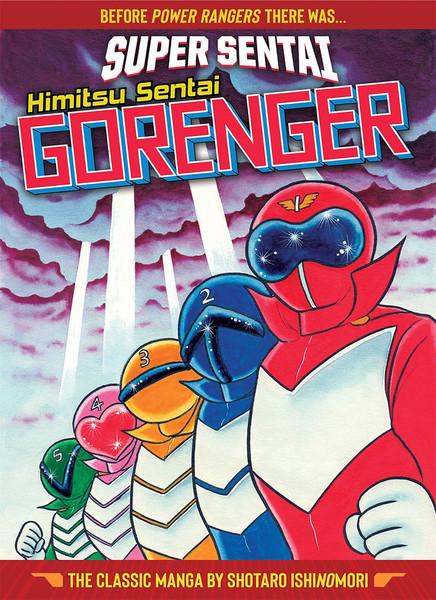 Super Sentai Himitsu Sentai Gorenger Manga Omnibus (Hardcover)