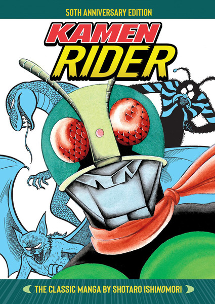 Kamen Rider The Classic Manga Collection (Hardcover)