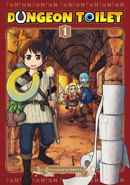 Dungeon Toilet Manga Volume 1