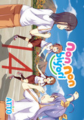 Non Non Biyori Manga Volume 14