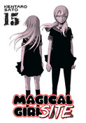 Magical Girl Site Manga Volume 15