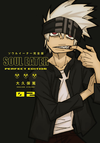 Soul Eater The Perfect Edition Manga Volume 2 (Hardcover)