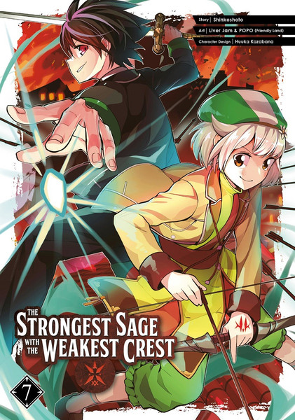The Strongest Sage with the Weakest Crest Manga Volume 7