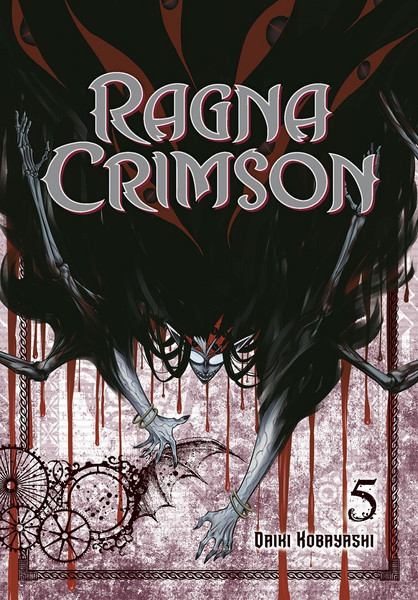 Ragna Crimson Manga Volume 5