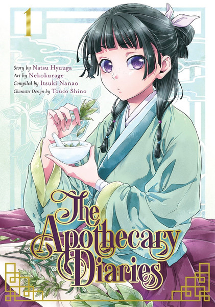 The Apothecary Diaries Manga Volume 1