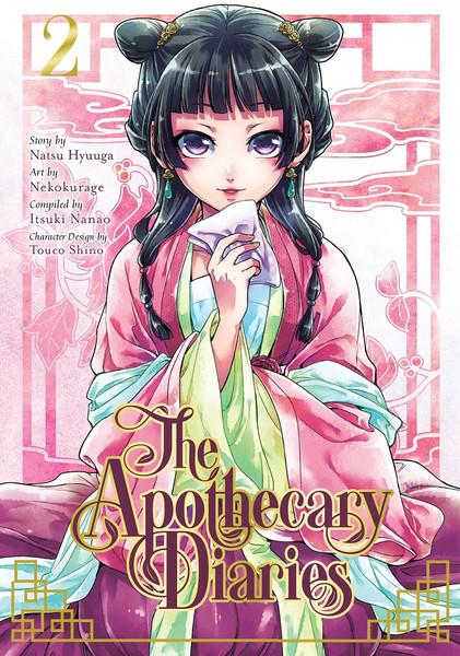 The Apothecary Diaries Manga Volume 2