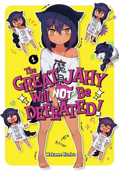 The Great Jahy Will Not Be Defeated! Manga Volume 1