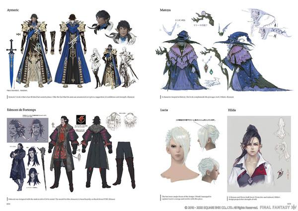 Final Fantasy XIV Heavensward The Art of Ishgard Stone and Steel Artbook