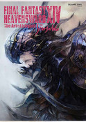 Final Fantasy XIV Heavensward The Art of Ishgard The Scars of War Artbook