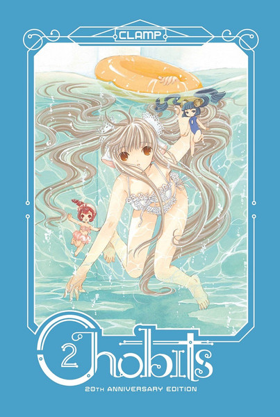 Chobits 20th Anniversary Edition Manga Volume 2 (Hardcover)