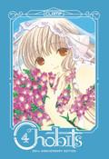 Chobits 20th Anniversary Edition Manga Volume 4 (Hardcover)