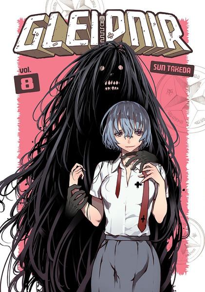 Gleipnir Manga Volume 8