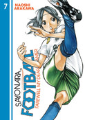 Sayonara Football Farewell My Dear Cramer Manga Volume 7
