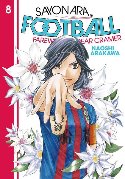 Sayonara Football Farewell My Dear Cramer Manga Volume 8