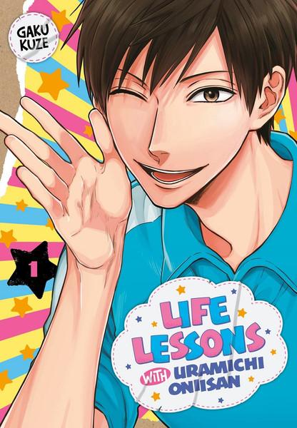 Life Lessons with Uramichi Oniisan Manga Volume 1