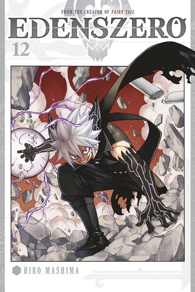 Edens Zero Manga Volume 12