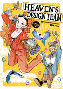 Heaven's Design Team Manga Volume 5
