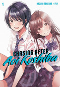 Chasing After Aoi Koshiba Manga Volume 1