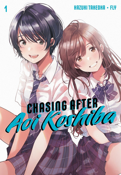 Chasing After Aoi Koshiba Manga Volume 1 Cover