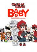 Cells At Work! Baby Manga Volume 1