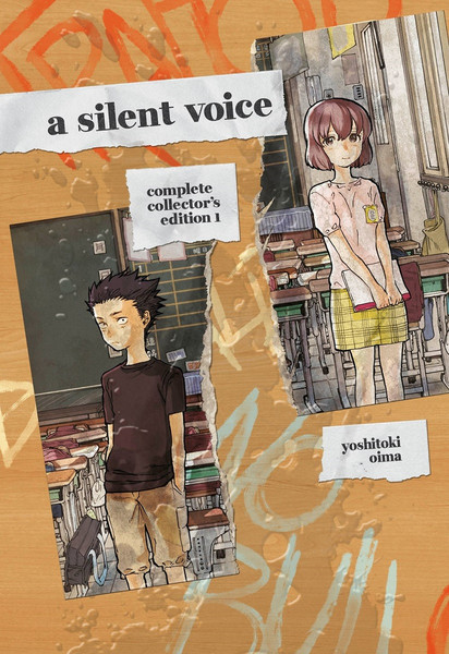 A Silent Voice Complete Collector's Edition Manga Volume 1 (Hardcover)
