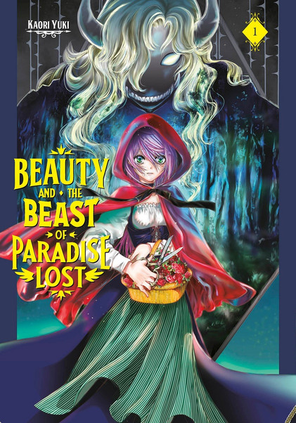 Beauty and the Beast of Paradise Lost Manga Volume 1