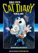 Junji Ito's Cat Diary Yon & Mu Collector's Edition Manga (Hardcover)