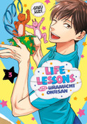 Life Lessons with Uramichi Oniisan Manga Volume 3