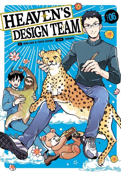 Heaven's Design Team Manga Volume 6