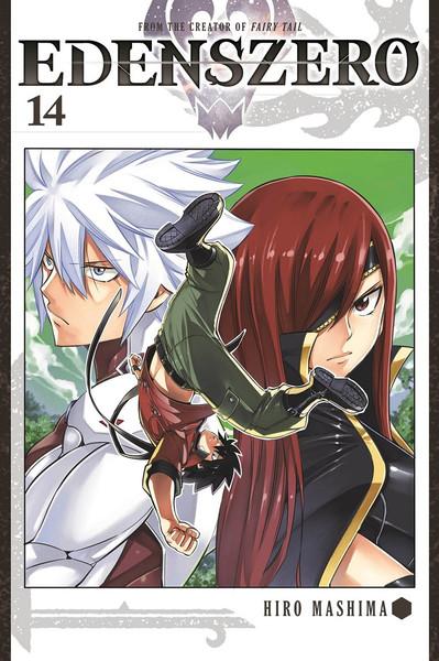 Edens Zero Manga Volume 14