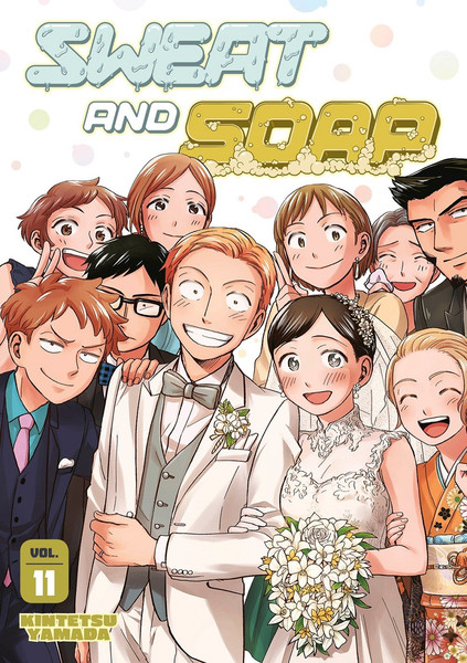 Sweat and Soap Manga Volume 11