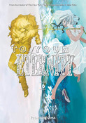 To Your Eternity Manga Volume 16