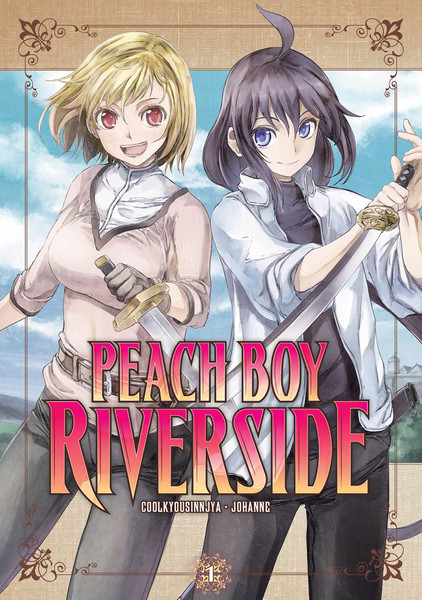 Peach Boy Riverside Manga Volume 1
