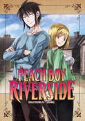 Peach Boy Riverside Manga Volume 4