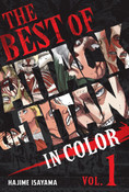 The Best of Attack on Titan In Color Manga Volume 1 (Hardcover)