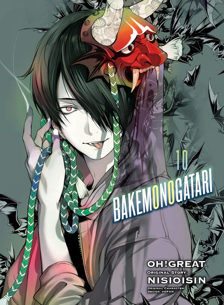 Bakemonogatari Manga Volume 10
