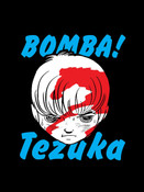 Bomba! Manga