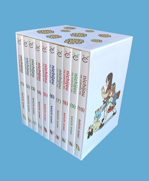 Nichijou 15th Anniversary Manga Box Set