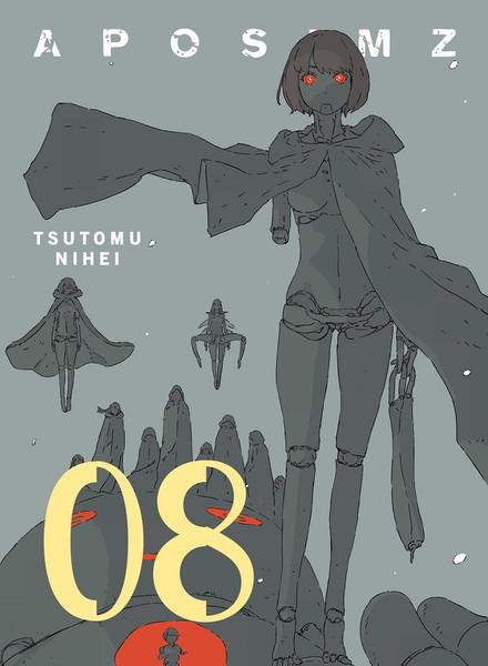 APOSIMZ Manga Volume 8
