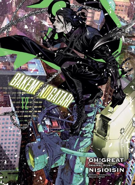 Bakemonogatari Manga Volume 12