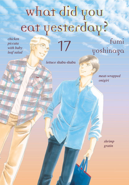 What Did You Eat Yesterday? Manga Volume 17