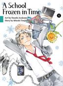 A School Frozen in Time Manga Volume 4