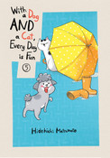With a Dog AND a Cat Every Day is Fun Manga Volume 5