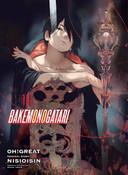Bakemonogatari Manga Volume 13
