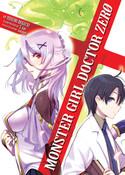 Monster Girl Doctor Zero Novel