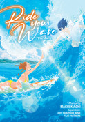 Ride Your Wave Manga