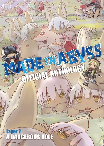 Made in Abyss Anthology Manga Volume 2